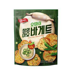 O!my Food Garlic Chili Mayo
