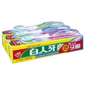 Whiteman Toothpaste