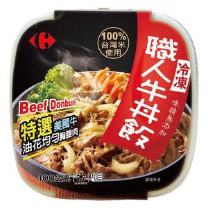 家樂福冷凍職人牛丼飯400g