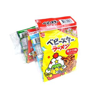 OYATSU Snack Small Pack