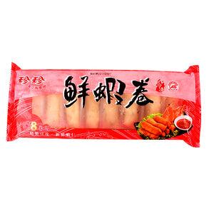 珍珍鮮蝦卷