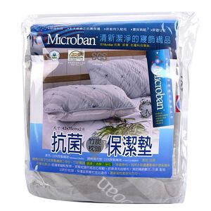 Microban抗菌竹炭枕頭保潔墊