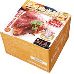 麒王府-脆皮德國大豬腳(盒)_熟凍700-800g, , large