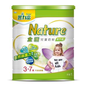 Fernleaf Nature Children Milk Powder