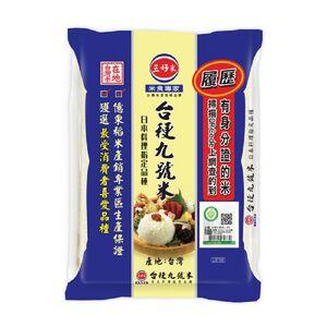 Traceable Taiken No. 9 Premium Rice