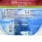 SWS Hydro Silk Sensitive Razor, , large
