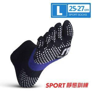 瑪榭機能足弓五趾襪 L-黑紅、黑藍隨機出貨
