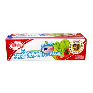 Xin-Jia  Slip plastic wrap  (500M)
