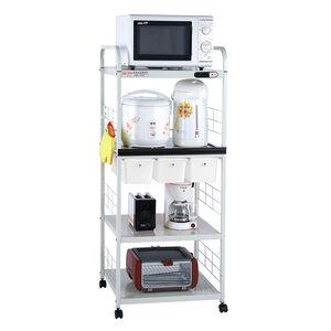 4-Tier Kitchen Organizer RacA-11430-4