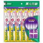 Darlie Tapered Toothbrush, , large