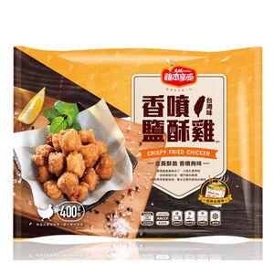香噴鹽酥雞(經典台灣味)