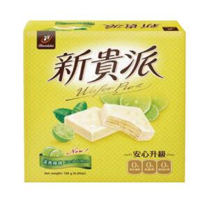 77新貴派18片盒裝-清爽檸檬-252g