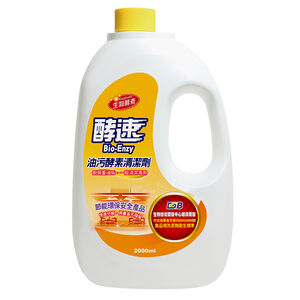 Enzymatic Cleaner 2000ml