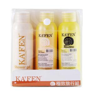 KAFEN traving pack