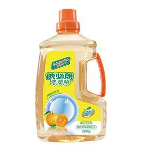 IBL dishwasher orange2800