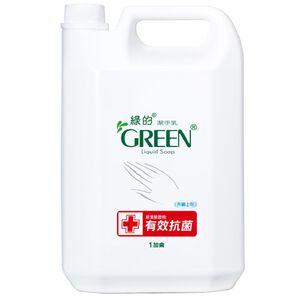 Green Liquid Soap 1Gal