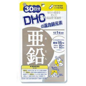 DHC Zinc (30 Days)