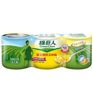 綠巨人金玉雙色玉米粒-311g