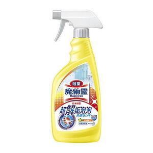 Bathroom Magic Spray