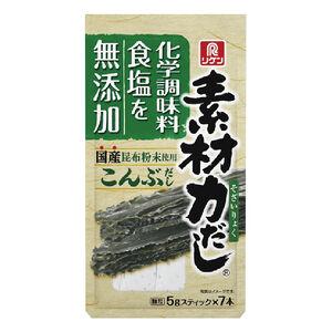 Riken Japanese stock powder-Kelp