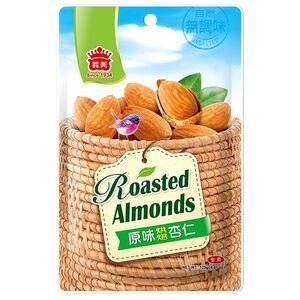 I-MEI Roasted Almonds