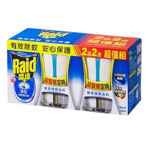 Raid Edie Adv US 2H2R pack