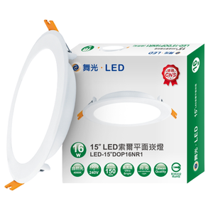 15cm 16W LED Downlight