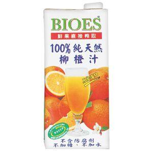 囍瑞100純天然柳橙原汁1L