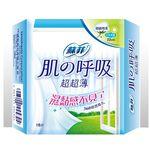 Sofy Skin Breath Soft Super Slim, , large