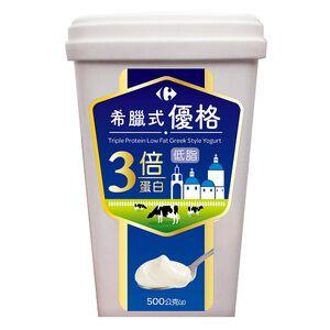 家樂福三倍蛋白低脂希臘式優格-500g到貨效期約6-8天