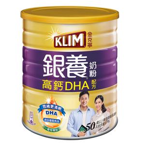 KLIM Senior High Calcium DHA