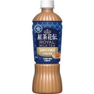 KOCHAKADEN TOFFEE ROCK SALT MILK TEA Pet