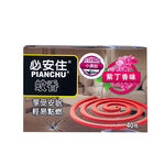 PIANCHU LILAC MOSQUITO COIL 40S, , large