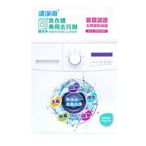 Washtank Cleaner