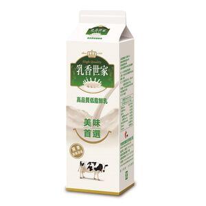 Kuang Chuan Low Fat Fresh Milk