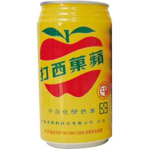 蘋果西打330ml
