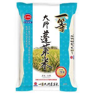 master japonica rice 2.5kg