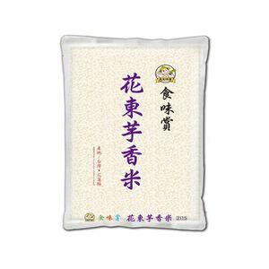 Fragrant Rice 2.2kg