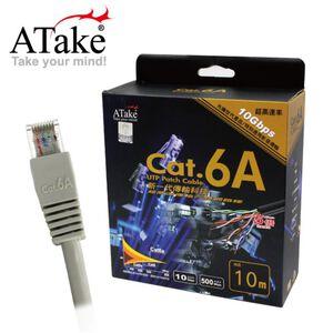 ATake Cat.6網路線-扁線10米