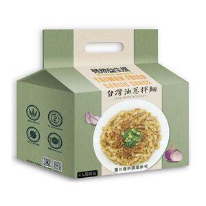 Yan shengtang Taiwanese onion noodles