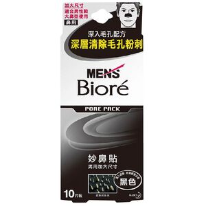 MEN S Biore Pore Pack(Blk)