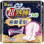 Sofy  Night Premium comfort, , large