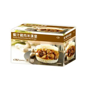 家樂福蜜汁雞肉米漢堡-160gx3