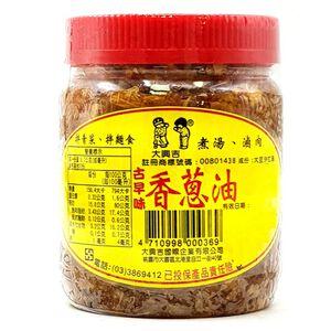 Daxingji ancient taste of scallion oil