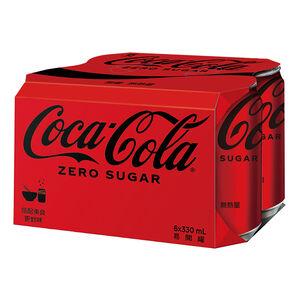 Coke Zero 330ml Can