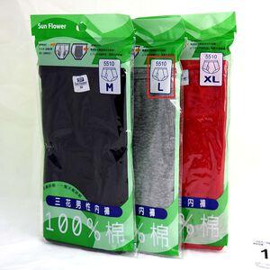 PER-Men s Hip Underpants