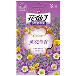 Scent Bag(Lavender), , large