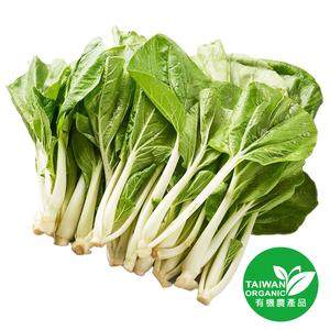 有機黑葉白菜(每包約250克)