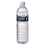 D-Pure Water 600ml, , large