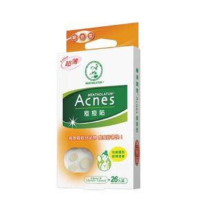 Acnes Acne Dressing-Mix